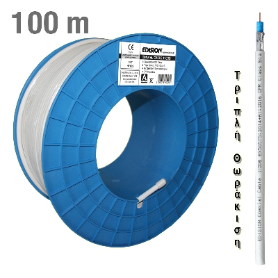 COAXIAL CABLE 110DB