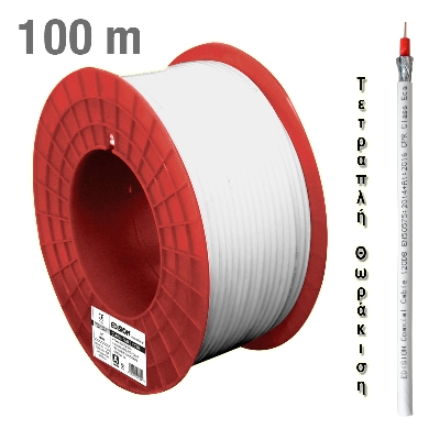 COAXIAL CABLE 120DB