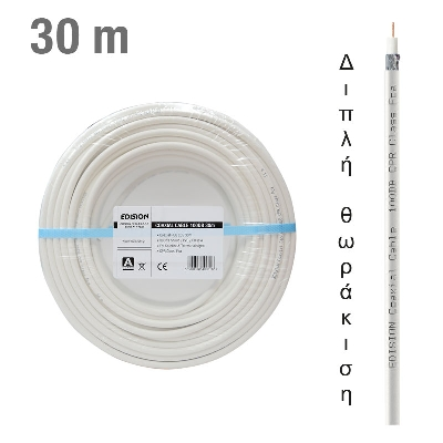 COAXIAL CABLE 100DB 30m