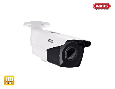 HDCC63550 Analog HD Tube 3MPx (2.8-12mm)