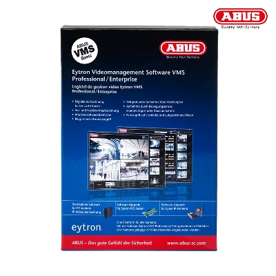 TV3220 ABUS VMS Basic Software