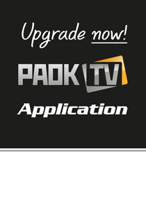 PAOK TV APPLICATION WITH EDISION RECEIVERS!