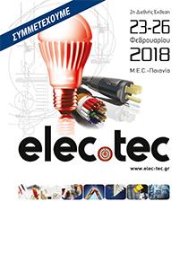 Η EDISION στην 2η Διεθνή Εκθεση ELEC.TEC, 23 -26 Φεβρουαρίου 2018