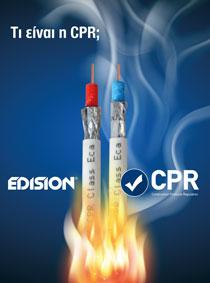 ΣΥΜΜΟΡΦΩΣΗ CPR ΣΤΑ ΚΑΛΩΔΙΑ EDISION 110DB και 120DB.