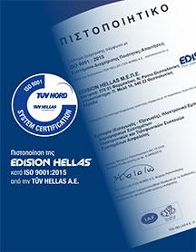 EDISION ΠΙΣΤΟΠΟΙΗΣΗ ISO 9001:2015