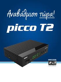 O PICCO T2 ΥΠΟΣΤΗΡΙΖΕΙ USB WiFi!